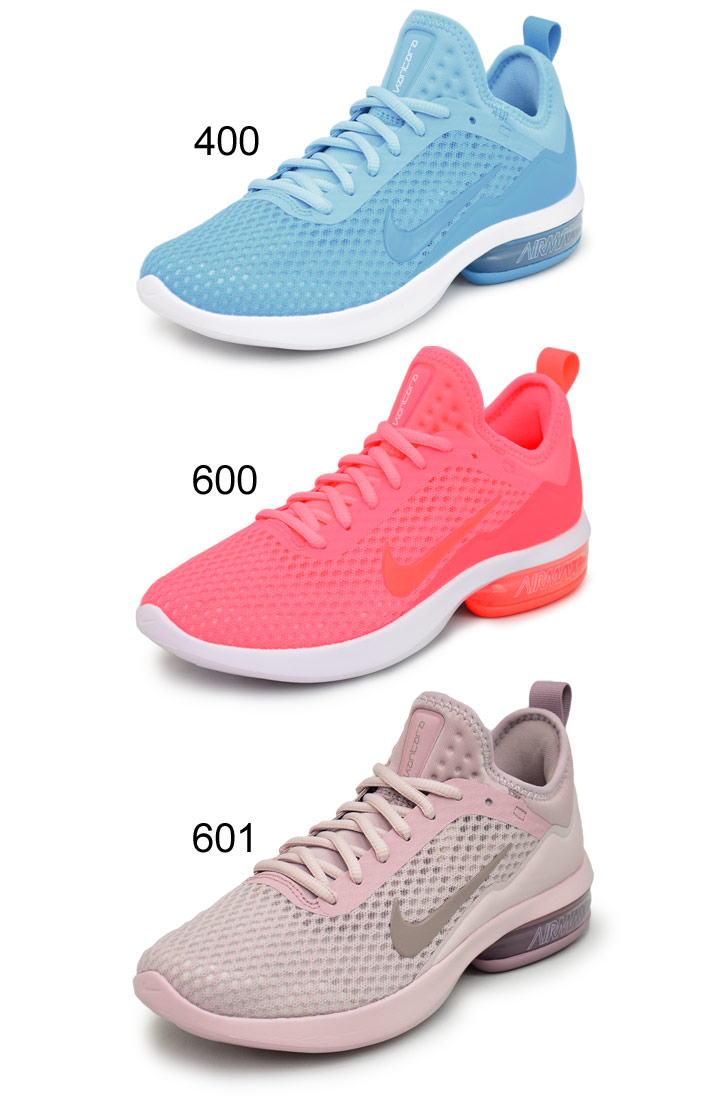 big sale 93cdf 0e2e4 ... Jogathon sports training shoes low-frequency cut sneakers shoes AIR MAX  KANTARA 908992 for ...