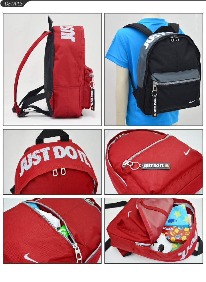 54fab7fef4d2 Nike NIKE kids Backpack Backpack kids bag bag daypack boys girls school day-care  school children learning excursion travel  b4606 05p03sep16