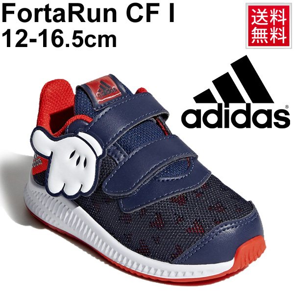 Child child adidas Adidas DISNEY FortaRun CF I Mickey Mouse character shoes CQ0111 sneakers child shoes 12.0 16.5cm bootie sports shoes