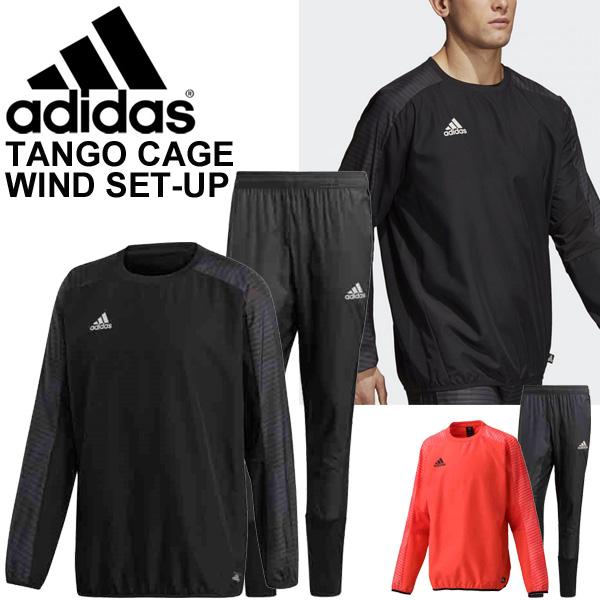 ピステ 上下セット メンズ アディダス adidas TANGO CAGE ウィンド ピステ トップ パンツ/フットボールウェア 男性用 サッカー フットサル スポーツウェア ウインドブレーカー セットアップ/EAX32-EAX33