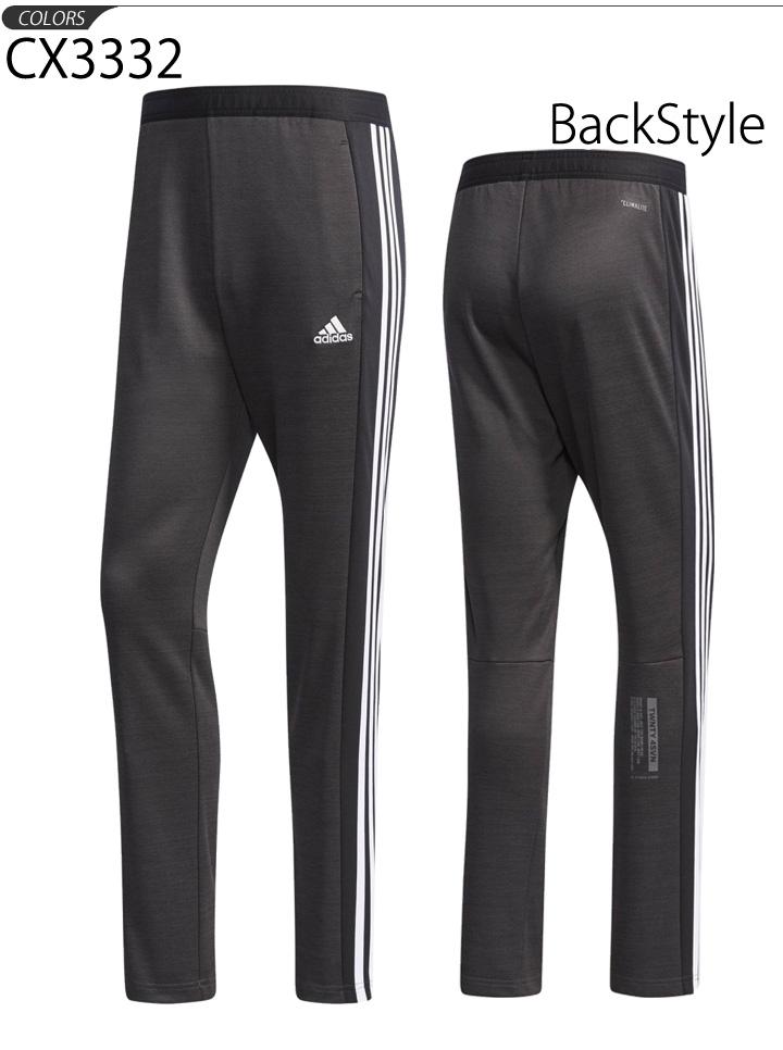 2da6b378 ... sweat pants men / Adidas adidas 24/7 jersey long underwear straight  male warm ...