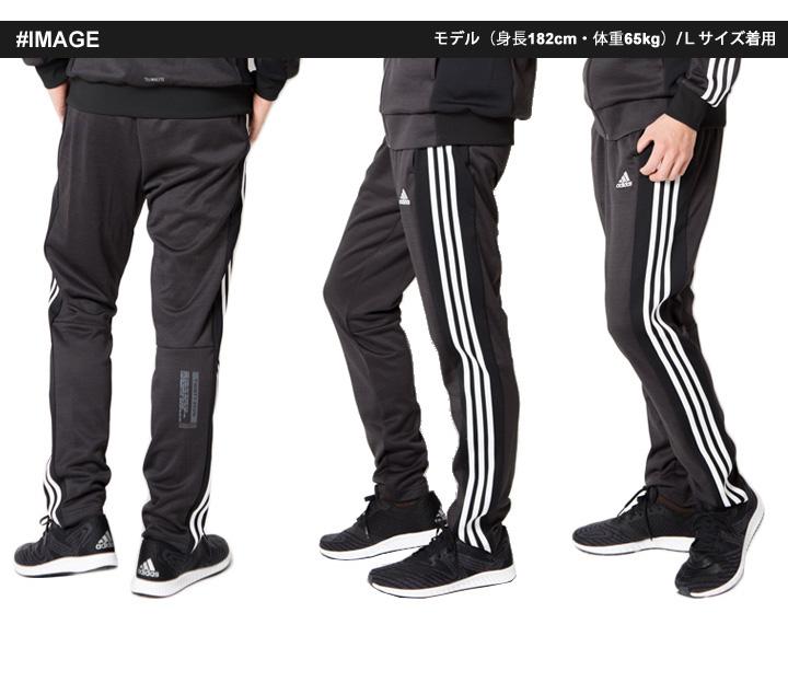 92ca139c ... sweat pants men / Adidas adidas 24/7 jersey long underwear straight  male warm
