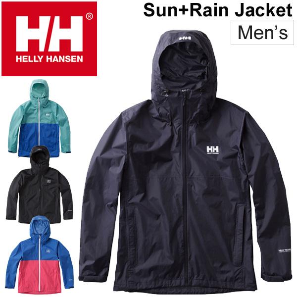 レインジャケット メンズ/ヘリーハンセン HELLY HANSEN SUN+RAIN サンレインジャケット /アウトドアウェア タウンユース 男性 アウター 雨具 防水 ウインドブレーカー ジャンバー/HOE11704