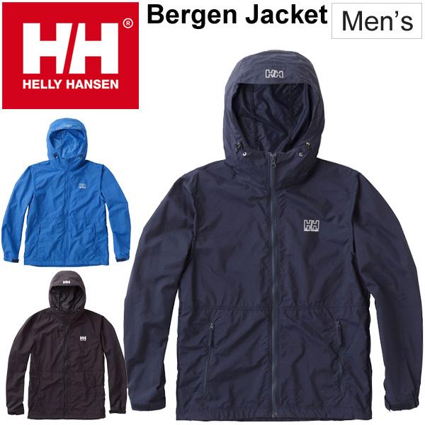ウィンドブレーカー メンズ ヘリーハンセン HELLY HANSEN ベルゲンジャケット アウトドアウェア タウンユース 男性 アウター ウインドブレイカー 防風 ポケッタブル コンパクト ジャンバー/ HOE11801