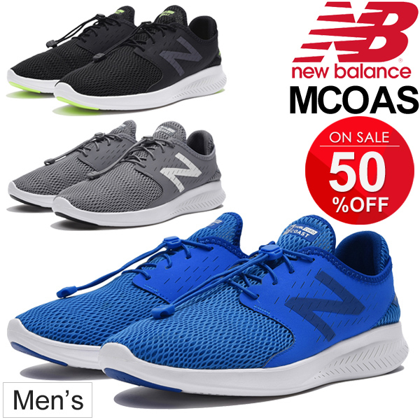 096b004a69342 New balance NEWBALANCE shoes mens VAZEE COAST M / shoes busy coast men's  men for lightweight ...