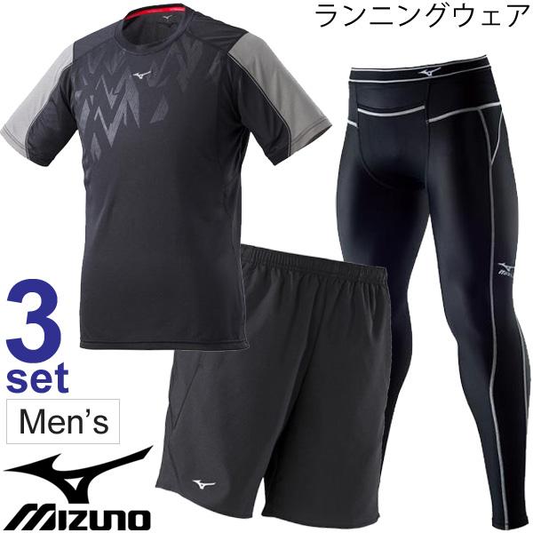 割引クーポンあり★ランニングウェア 3点セット メンズ/ミズノ MIZUNO 男性用 Tシャツ パンツ バイオギアロングタイツ/ジョギング マラソン トレーニング ブラック 黒 スポーツウェア J2MA8001 J2MB7505 A60BP370/Mizuno-setG