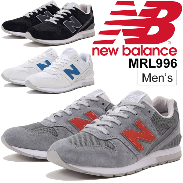 ニューバランス スニーカー メンズ NEWBALANCE MRL996 Limited 限定モデル スエード ローカット シューズ D幅 スポーツカジュアル 靴 くつ/MRL996Limited