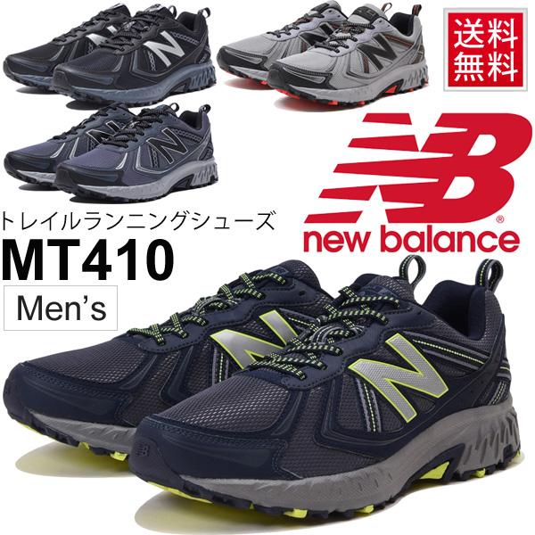 2E EE gentleman shoes LB5 black LT5 gray regular article /MT410 for the trail  running shoes men / New Balance Newbalance RUNNING ランニングトレラン ...