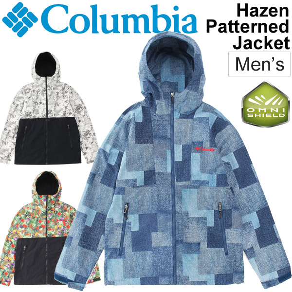 アウトドア ジャケット メンズ/コロンビア Columbia ヘイゼンパターンドジャケット/男性用 アウター パッカブル 登山 トレッキング キャンプ フェス タウンユース ジャンバー ブルゾン/PM3377