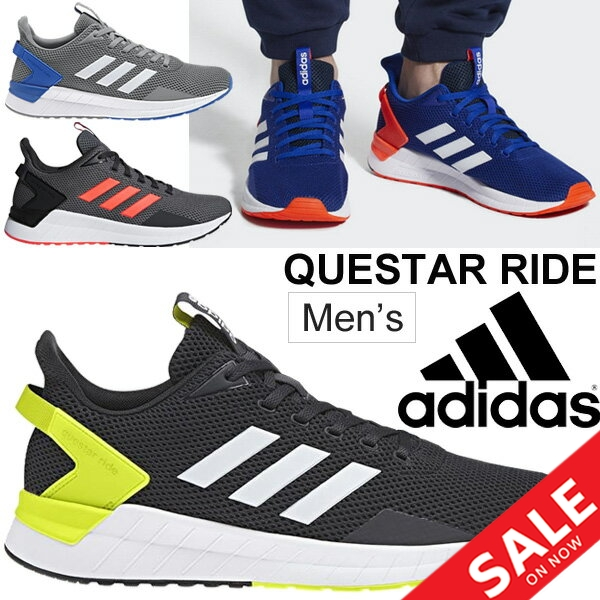 various colors 9859e ad887  Adidas adidas running shoes