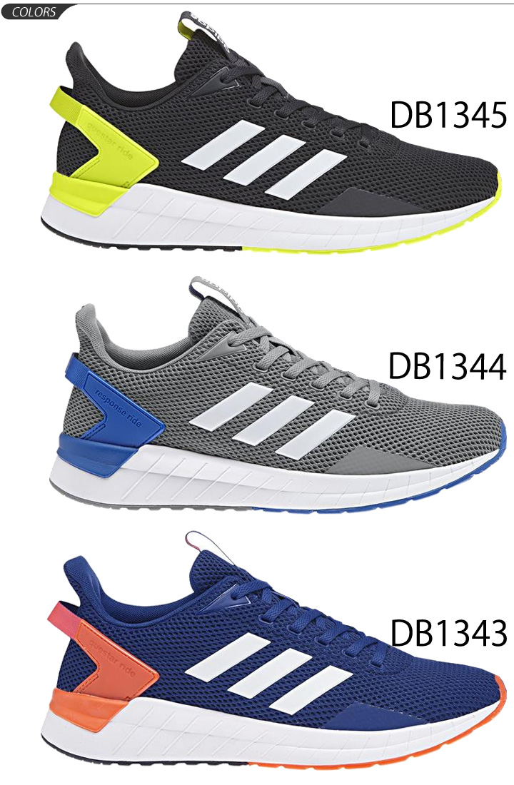 6c46aa16360 APWORLD  Running shoes men   Adidas adidas QUESTAR RIDE (kelp ...