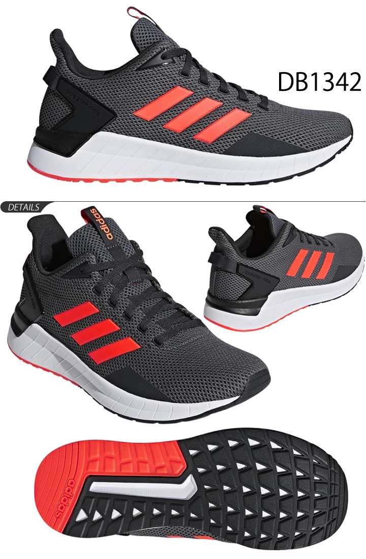 Running Shoes Men Adidas Questar Ride Kelp Grouper Star Jogging Training Gym Walking Sneakers Man 3e Sports Gentleman