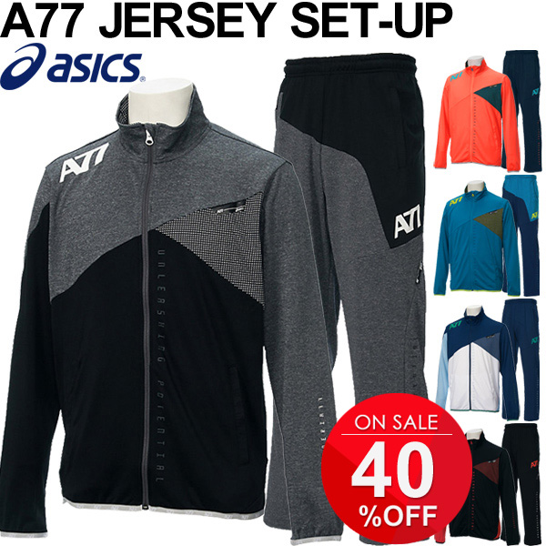Jersey jacket long underwear top and bottom set ASICS asics A77 training  suit running jogging gym man sportswear setup /XAT715-XAT815