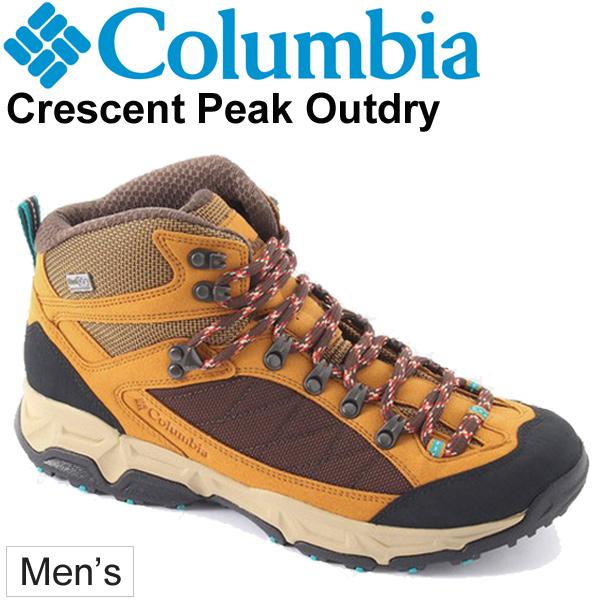 トレッキングシューズ メンズ コロンビア Columbia クレッセントピーク アウトドライ/男性 トレイルシューズ アウトドア 登山靴 ミッドカット 防水 紳士 くつ/ YM5446