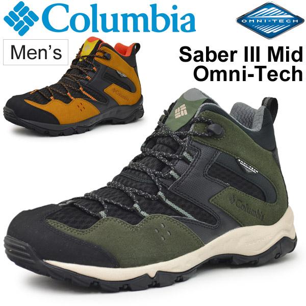 トレッキングシューズ メンズ コロンビア Columbia セイバー3ミッド オムニテック Saber III Mid Omni-Tech 男性 トレイルシューズ アウトドア 登山靴 ミッドカット 防水 紳士靴 /YM5447