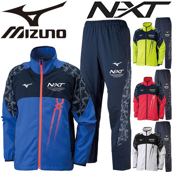 トレーニングウェア 上下セット メンズ レディース Mizuno ミズノ N-XT ムーヴクロス シャツ パンツ スポーツウェア フルジップジャケット ロングパンツ 陸上 バレーボール ジム セットアップ/32JC8040-32JD8040
