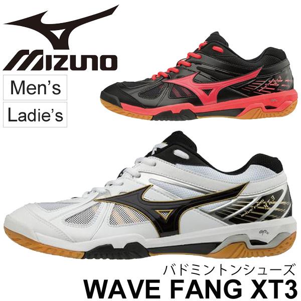 バドミントンシューズ レディース メンズ /ミズノ Mizuno ウエーブファングXT3 靴 WAVE FANG XT3 男女兼用 バドミントン用品/71GA1850