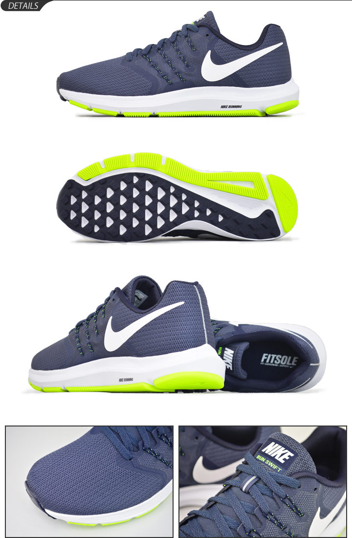 31824ba93036 →I look for other Nike shoes · →I see  list of men shoes  · →I look at the sale  meeting place  men shoes