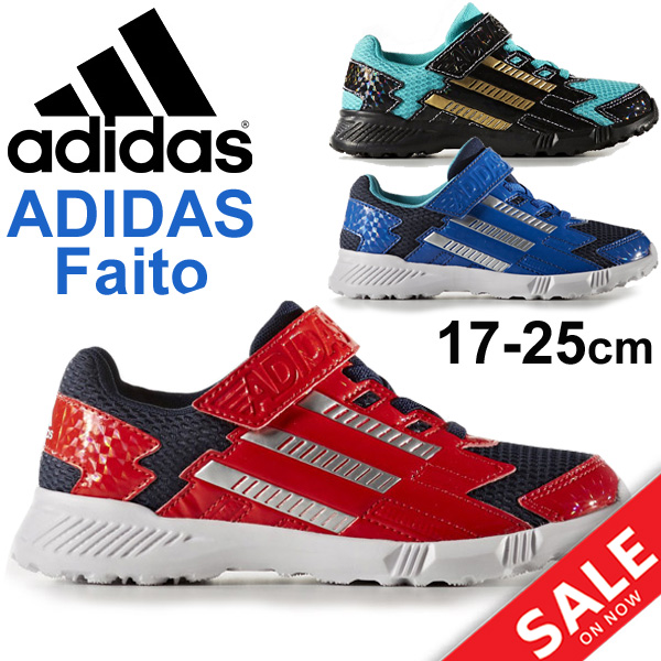 0f0bef8d3116 Child boy girl sneakers shoes light weight sports shoes attending school  shoes アディファイト light weight Velcro  adifaito-EL of the Adidas adidas kids  Jr. ...