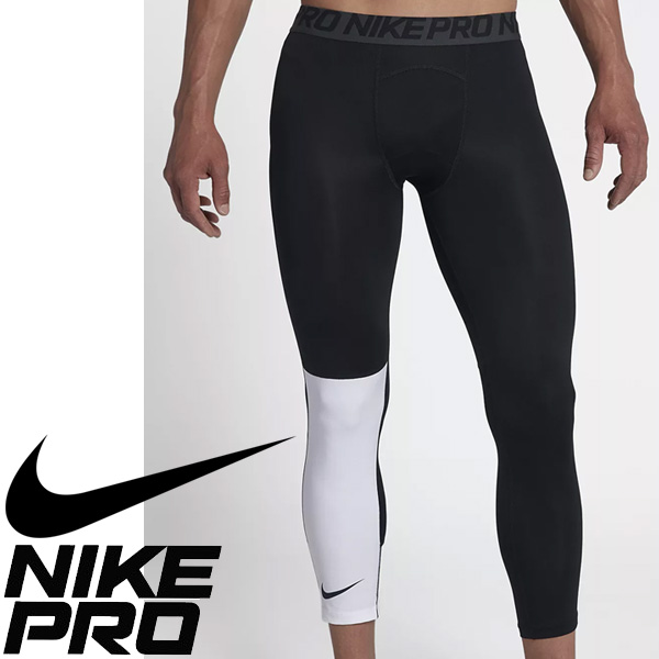 22f7fcde8 APWORLD: Compression long tights men Nike NIKE PRO Nike pro 3/4 ...