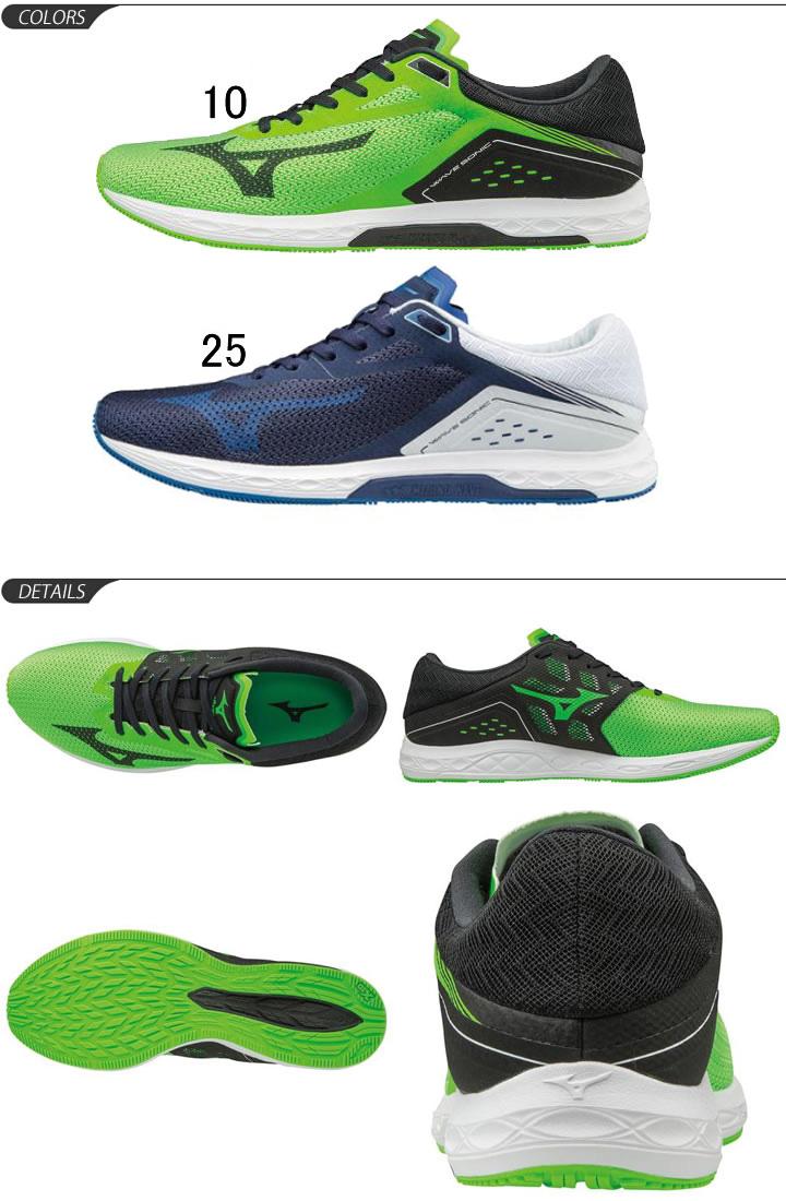 Running shoes men mizuno Mizuno wave sonic wide jogathon training land club activities gentleman shoes man Mizuno WAVE SONIC foot width 3E(EEE) sports