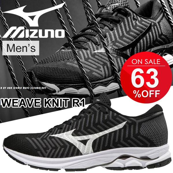ランニングシューズ メンズ Mizuno ミズノ WAVEKNIT ウエーブニットR1 ジョギング マラソン 陸上 トレーニング 男性用 2E スポーツシューズ スニーカー/J1GC1824