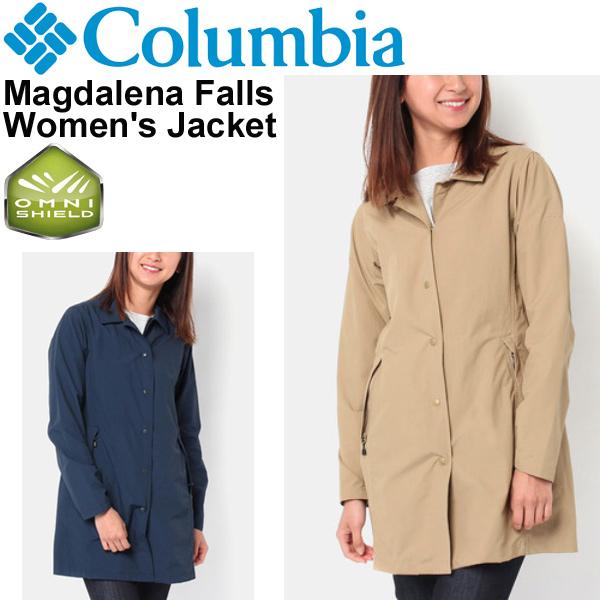 ジャケット レディース コロンビア Columbia マグダレナフォールズ ウィメンズ ジャケット 女性用 アウター アウトドア カジュアル 紫外線カット はっ水 上着 /PL3133