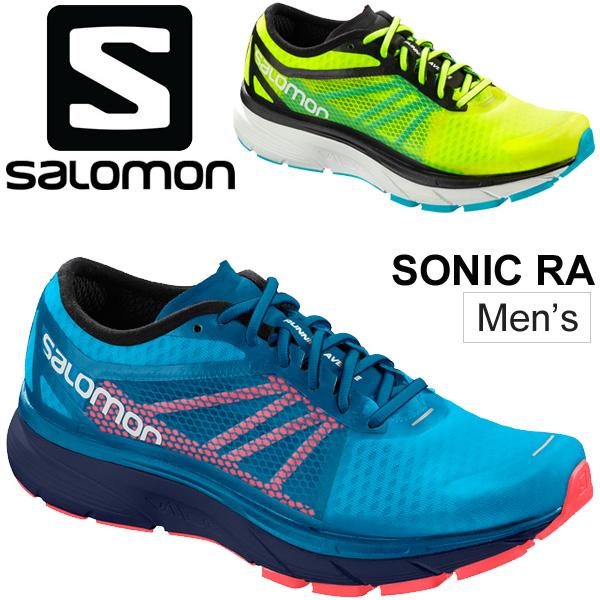 割引クーポンあり★ランニングシューズ メンズ/サロモン SALOMON SONIC RA ソニックRA/ロードランニング マラソン 長距離 トレーニング 男性用 フィットネスラン レースシング 靴 スポーツシューズ/SonicRA