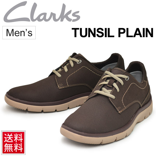 クラークス メンズ シューズ Clarks タンシルプレイン Tunsil Plain クラウドステッパー 男性用 紳士靴 ローカット カジュアル スニーカー 軽量 くつ 正規品/TunsilPlain
