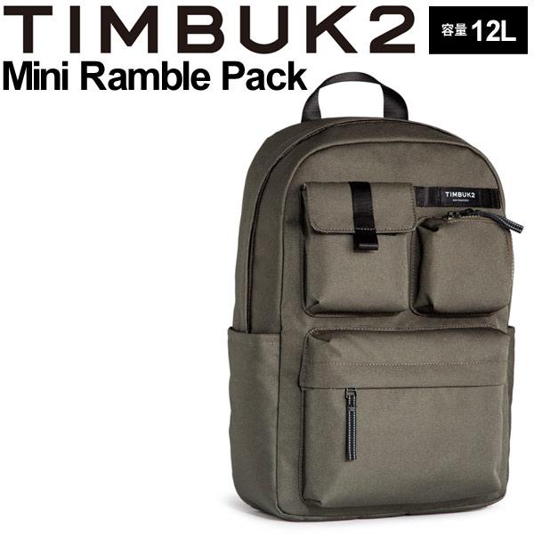 バックパック TIMBUK2 ティンバック2 ミニランブルパック OSサイズ 12L/リュックサック デイパック カジュアル ザック 鞄 Mini Ramble Pack 正規品/112236634【取寄】