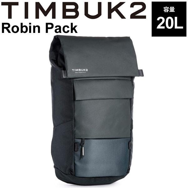 バックパック TIMBUK2 ティンバック2 ロビンパック OSサイズ 20L/リュックサック ザック レインカバー付 ラップトップ B4サイズ対応 Robin Pack 鞄 正規品 /135434730【取寄】