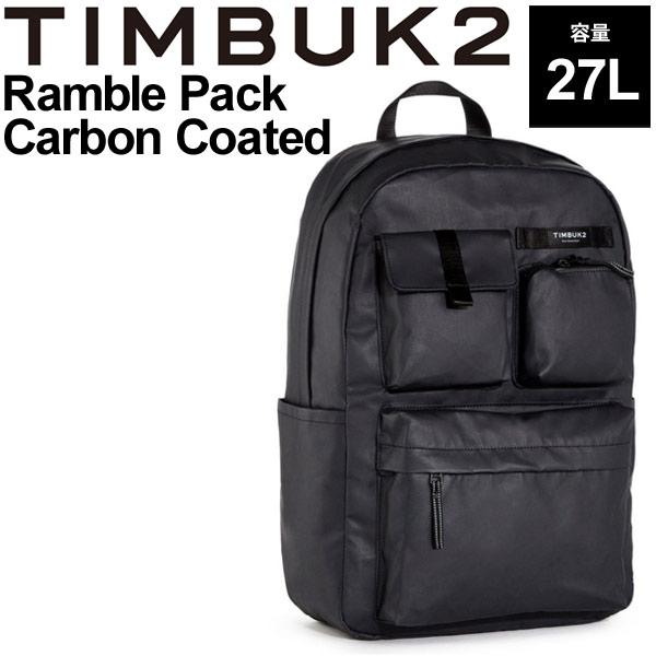 バックパック ティンバック2 TIMBUK2 ランブルパック カーボンコーテッド OSサイズ 27L/リュックサック B4サイズ対応 カジュアル 鞄 正規品/154236114【取寄】