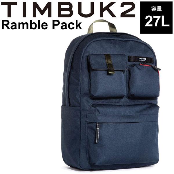 バックパック TIMBUK2 ティンバック2 ランブルパック OSサイズ 27L/リュックサック デイパック カジュアル ザック 鞄 Ramble Pack 正規品/173635401【取寄】