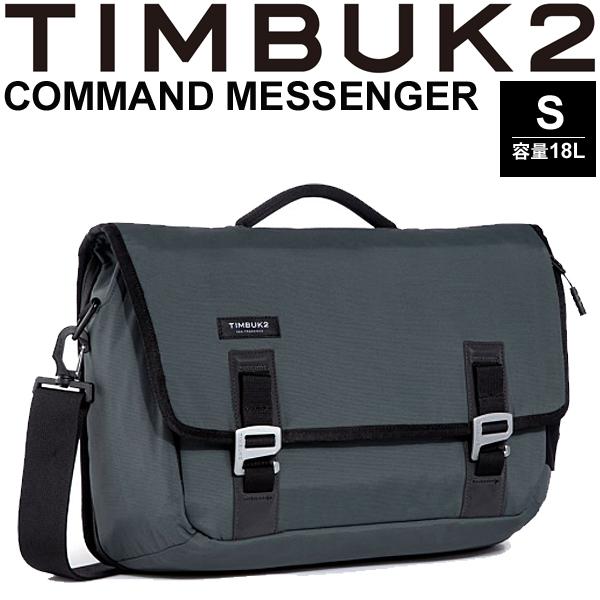 ショルダーバッグ TIMBUK2 ティンバック2 Command Messenger Bag コマンド メッセンジャーバッグ Sサイズ 18L/ビジネス 通勤 鞄 A4サイズ対応 正規品 /17424730【取寄せ】