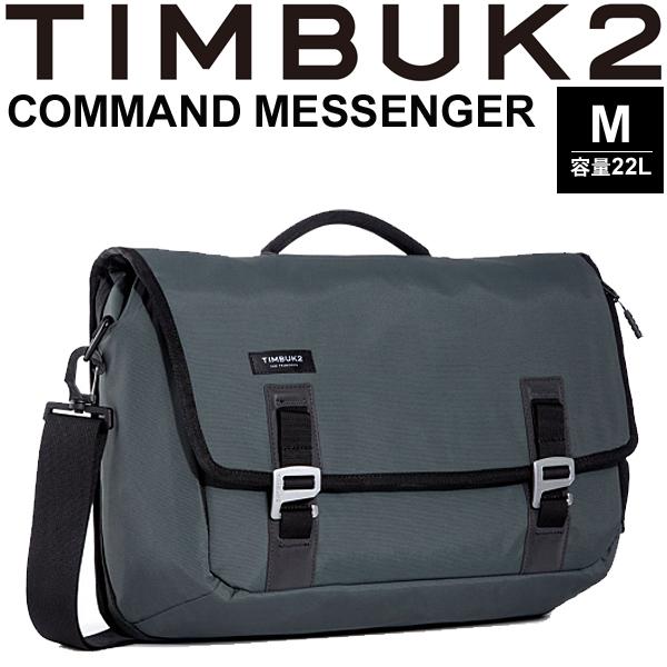 ショルダーバッグ TIMBUK2 ティンバック2 Command Messenger Bag コマンド メッセンジャーバッグ Mサイズ 22L/ビジネス 通勤 鞄 B4サイズ対応 正規品 /17444730【取寄せ】