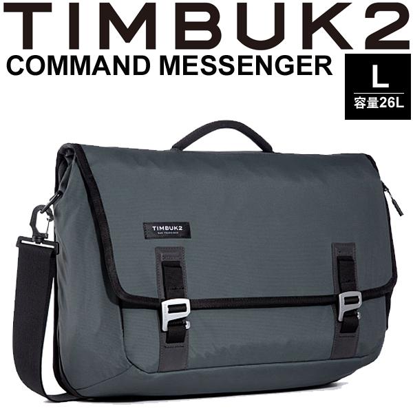 ショルダーバッグ TIMBUK2 ティンバック2 Command Messenger Bag コマンド メッセンジャーバッグ Lサイズ 26L/ビジネス 通勤 鞄 B4サイズ対応 正規品 /17464730【取寄せ】