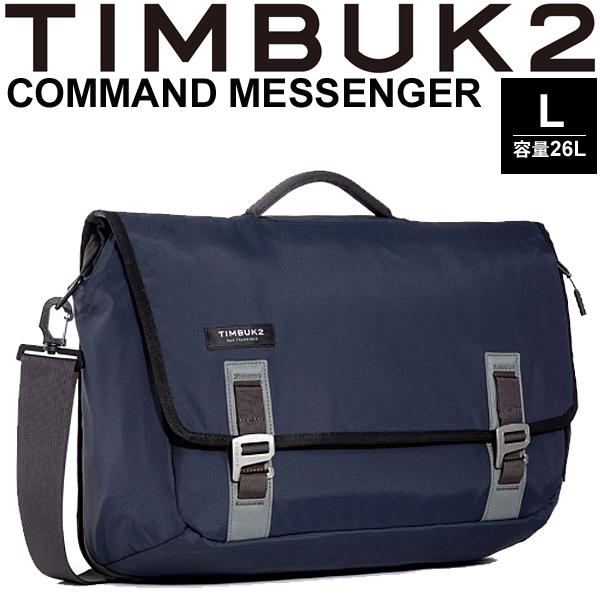 ショルダーバッグ TIMBUK2 ティンバック2 Command Messenger Bag コマンド メッセンジャーバッグ Lサイズ 26L/ビジネス 通勤 鞄 B4サイズ対応 正規品 /17465675【取寄せ】