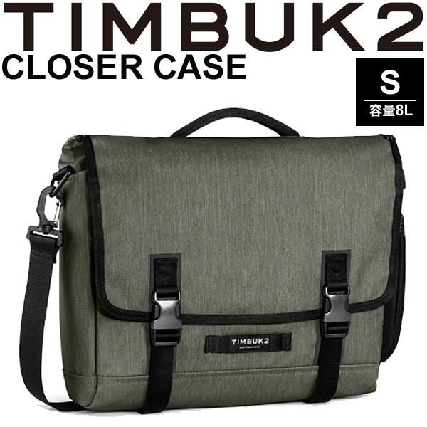 ブリーフケース ショルダーバッグ TIMBUK2 ティンバック2 The Closer Case ザ・クローザーケース Sサイズ 8L/ビジネスバック 手提げ メッセンジャー 鞄 正規品/181021268【取寄】