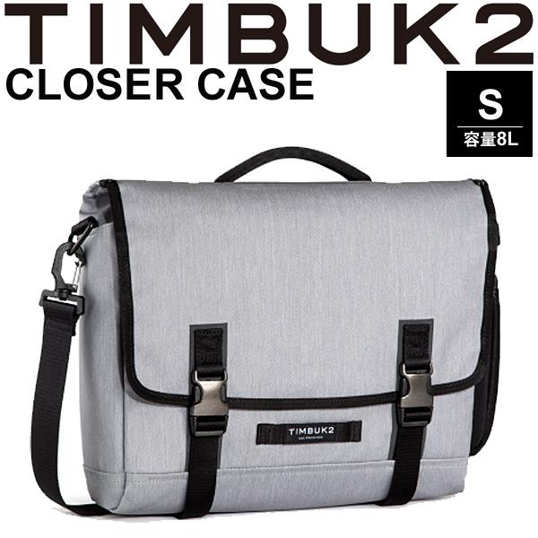ブリーフケース ショルダーバッグ TIMBUK2 ティンバック2 The Closer Case ザ・クローザーケース Sサイズ 8L/ビジネスバック 手提げ メッセンジャー 鞄 正規品/181021909【取寄】