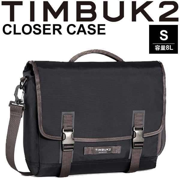 ブリーフケース ショルダーバッグ TIMBUK2 ティンバック2 The Closer Case ザ・クローザーケース Sサイズ 8L/ビジネスバック 手提げ メッセンジャー 鞄 正規品/181026114【取寄】