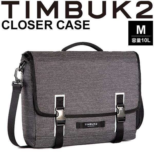 ブリーフケース ショルダーバッグ TIMBUK2 ティンバック2 The Closer Case ザ・クローザーケース Mサイズ 10L/ビジネスバック 手提げ メッセンジャー 鞄 正規品/181041165【取寄】