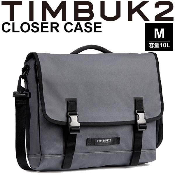 ブリーフケース ショルダーバッグ TIMBUK2 ティンバック2 The Closer Case ザ・クローザーケース Mサイズ 10L/ビジネスバック 手提げ メッセンジャー 鞄 正規品/181041314【取寄】