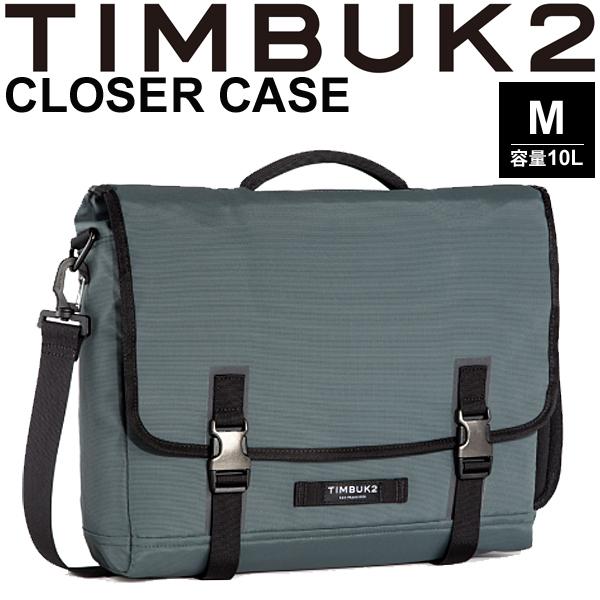 ブリーフケース ショルダーバッグ TIMBUK2 ティンバック2 The Closer Case ザ・クローザーケース Mサイズ 10L/ビジネスバック 手提げ メッセンジャー 鞄 正規品/181044730【取寄】