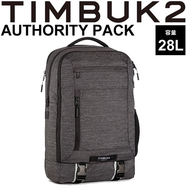 バックパック ティンバック2 TIMBUK2 ザ・オーソリティーパック The Authority Pack OSサイズ 28L/リュックサック ビジネス 鞄 デイパック 正規品/181531165【取寄】
