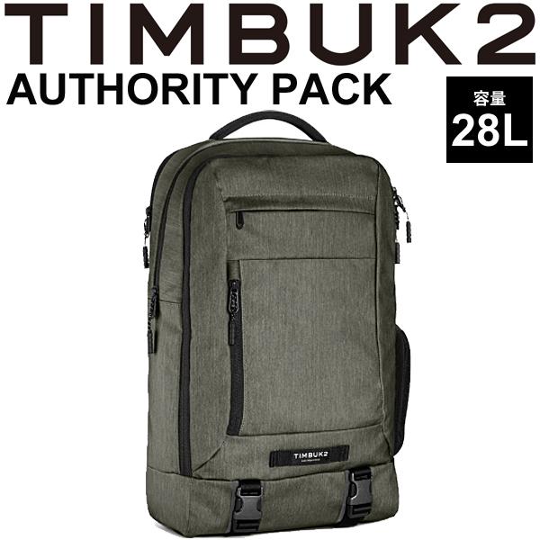 バックパック ティンバック2 TIMBUK2 ザ・オーソリティーパック The Authority Pack OSサイズ 28L/リュックサック ビジネス 鞄 デイパック 正規品/181531268【取寄】