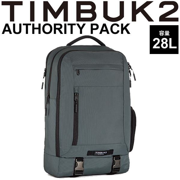 バックパック ティンバック2 TIMBUK2 ザ・オーソリティーパック The Authority Pack OSサイズ 28L/リュックサック ビジネス 鞄 デイパック 正規品/181534730【取寄】