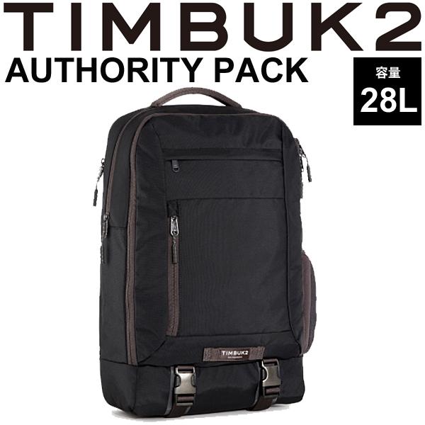 バックパック ティンバック2 TIMBUK2 ザ・オーソリティーパック The Authority Pack OSサイズ 28L/リュックサック ビジネス 鞄 デイパック 正規品/181536114【取寄】
