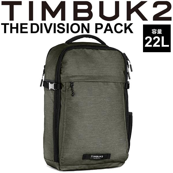 バックパック TIMBUK2 ザ・ディビジョンパック The Division Pack ティンバック2 OSサイズ 22L/リュックサック デイパック かばん 鞄 正規品/184931268【取寄】