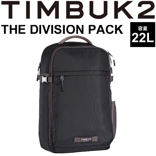 バックパック TIMBUK2 ザ・ディビジョンパック The Division Pack ティンバック2 OSサイズ 22L/リュックサック デイパック かばん 鞄 正規品/184936114【取寄】