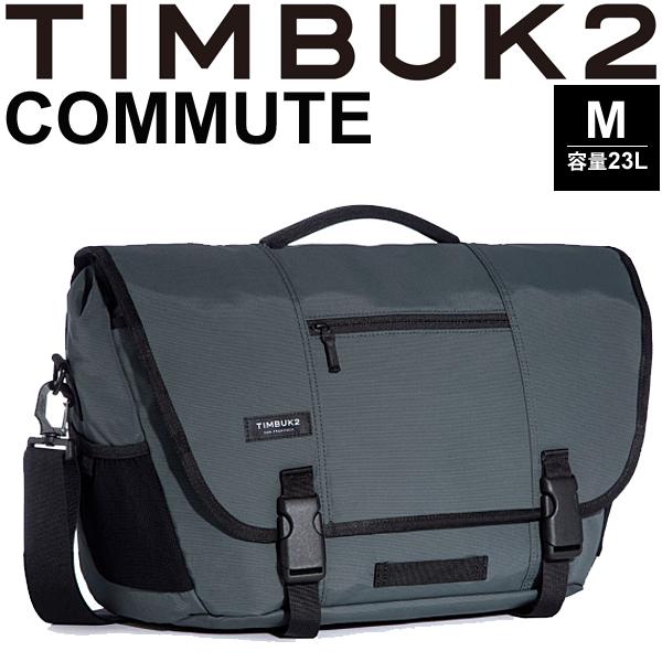 ショルダーバッグ TIMBUK2 ティンバック2 コミュート メッセンジャーバッグ Mサイズ 23L/ビジネス 通勤 通学 カジュアル 鞄 B4サイズ対応 かばん Messenger Bag 正規品 /20844730【取寄せ】